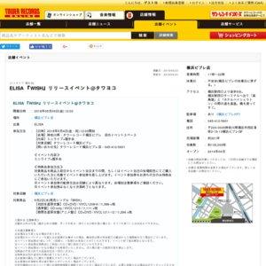 ELISA 『WISH』リリースイベント 横浜