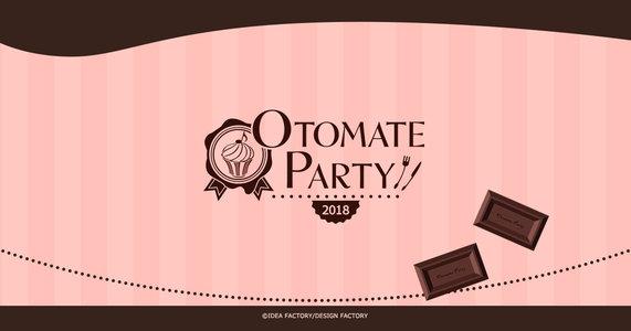 オトメイトパーティー2018 9/8 夜公演
