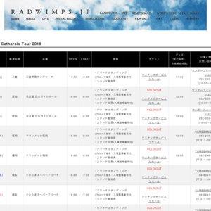 RADWIMPS Live Tour 2018 6/7 名古屋 日本ガイシホール