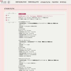 内田彩「So Happy」インストアイベント とらのあな秋葉原店C