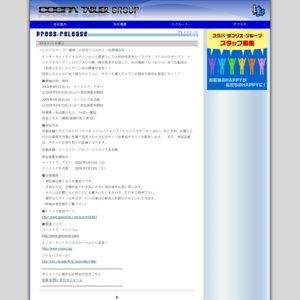 ラジオCD「ナツメブラザーズ!」発売記念 民安ともえサイン会 名古屋