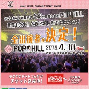 POP HILL in KANAZAWA 2018