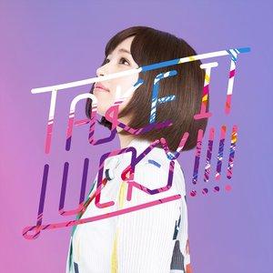 「TAKE IT LUCKY!!!!」リリース記念ミニ・ライブ コピス吉祥寺