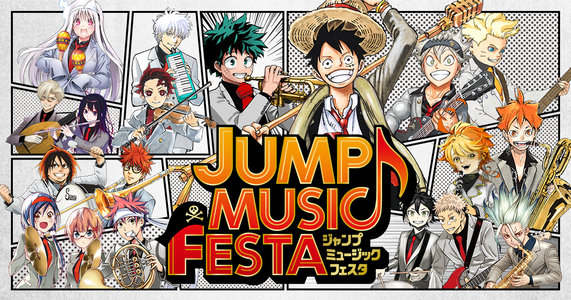 JUMP MUSIC FESTA(7/8)