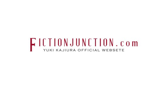 "Yuki Kajiura LIVE Vol.#14 ""~25th Anniversary Special~"" 東京 追加公演"