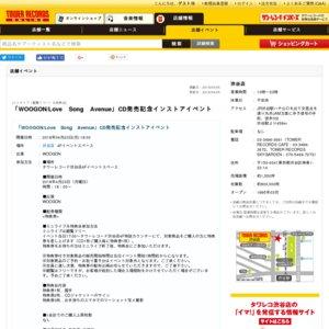 「WOOGON/Love Song Avenue」CD発売記念インストアイベント