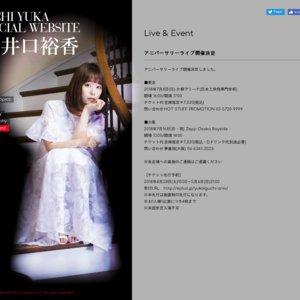 井口裕香 アニバーサリーライブ(東京公演)