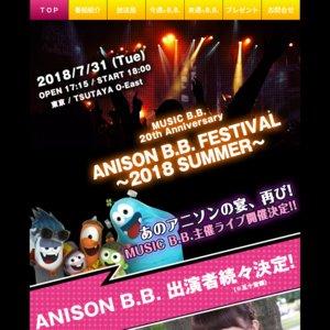 MUSIC B.B. 20th Anniversary 「ANISON B.B. FESTIVAL~2018 SUMMER~」