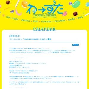 わーすた ミニアルバム「JUMPING SUMMER」発売記念イベント@東京1部