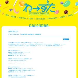わーすた ミニアルバム「JUMPING SUMMER」発売記念イベント@北海道 1部