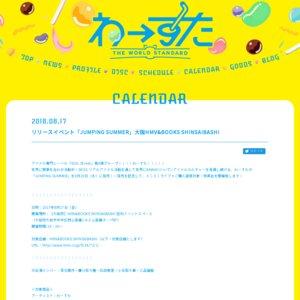 わーすた ミニアルバム「JUMPING SUMMER」発売記念イベント@大阪