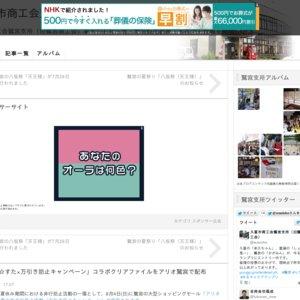 「らき☆すた×万引き防止キャンペーン」コラボクリアファイル配布イベント