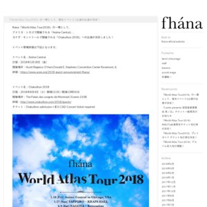 fhána World Atlas Tour 2018 Anime Central in Chicago, USA