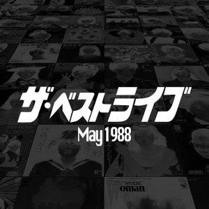 ザ・ベストライブ 1988年5月