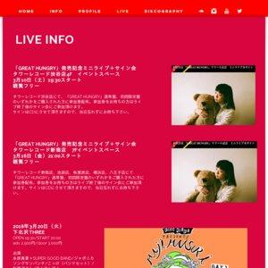 永原真夏「まなっちゃんのGREAT HUNGRY TOUR 2018」ツアーファイナル!