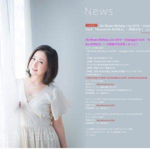 Aki Misato Birthday Live 2018 ~Unplugged Vol.8 「Around the WORLD」~