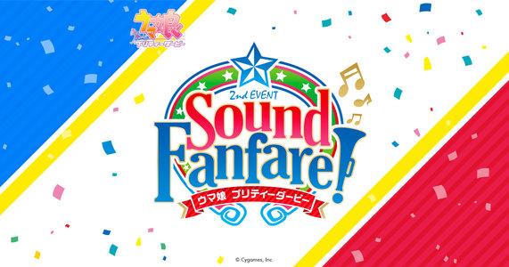 ウマ娘 プリティーダービー2nd EVENT「Sound Fanfare!」