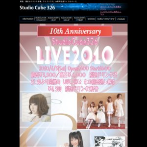 10th Anniversary StudioCube326 LIVE2010
