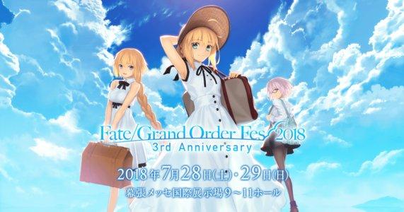 Fate/Grand Order Fes. 2018 ~3rd Anniversary~ 2日目