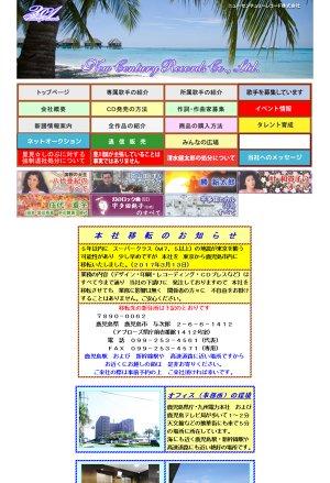 【仮】如月レオン1stライブ