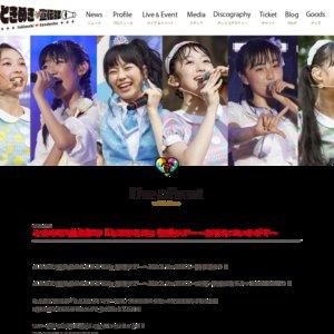 ときめき♡宣伝部の「ときおとめ」収穫ツアー〜おひとついかが?愛知公演