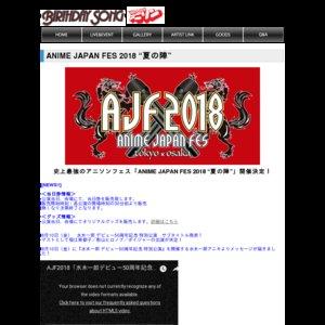 水木一郎 デビュー50周年記念 特別公演 ~原点オンパレードだゼーット!~