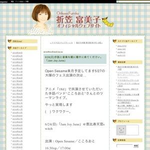 6/24(日)「Jam Joy June」@恵比寿天窓switch