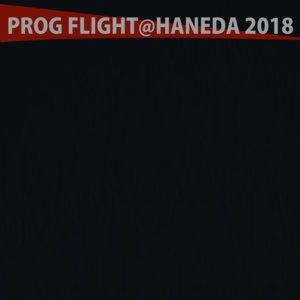 PROG FLIGHT@HANEDA2018