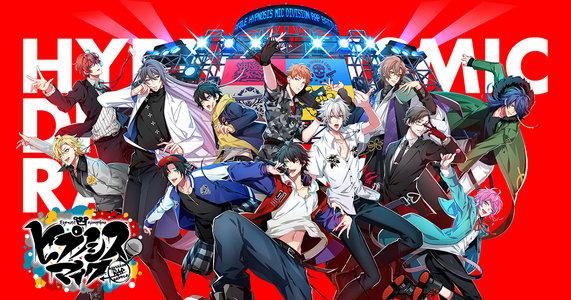 ヒプノシスマイク -Division Rap Battle- 2nd LIVE@シナガワ《韻踏闘技大會》