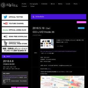 IDO-LIVE!!mode.36
