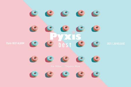 Pyxis 3rdシングル「LONELY ALICE」発売記念イベント 大阪・アニメイト大阪日本橋店 animate O.N.SQUARE HALL 3F