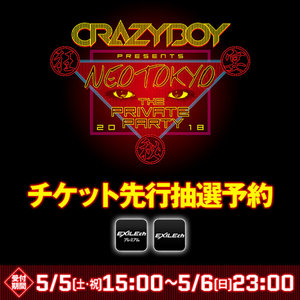 CRAZYBOY presents NEOTOKYO ~THE PRIVATE PARTY 2018~ 福岡公演