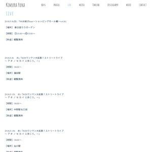 66お結びtour〜ショッピングモール編〜vol.9 ②