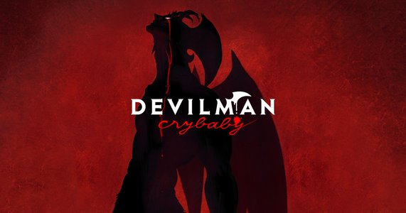 DEVILMAN crybaby NIGHT THEATER @新宿バルト9 DAY1(5/25)