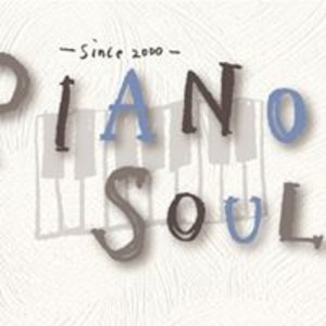 PIANO SOULS 2018 -since2000-part1<8/12日・昼>(井波陽子,入日茜,Usshy's motion.,Viki)