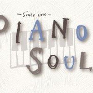 PIANO SOULS 2018 -since2000-part4<8/14火・夜>(大津美紀,南紗椰,イナダミホ,しほり,野坂ひかり)