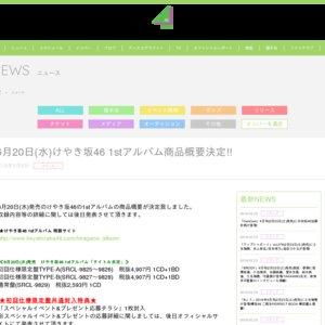 けやき坂46 1stアルバム「走り出す瞬間」発売記念 個別握手会(京都)