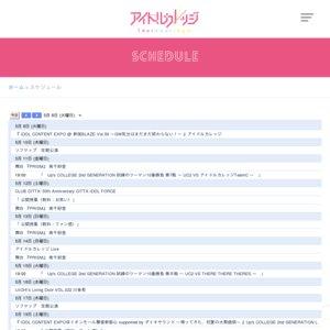 アイドルカレッジTeamD ワンマンライブ 「Repainter」〜目指せTeamD!500/5〜