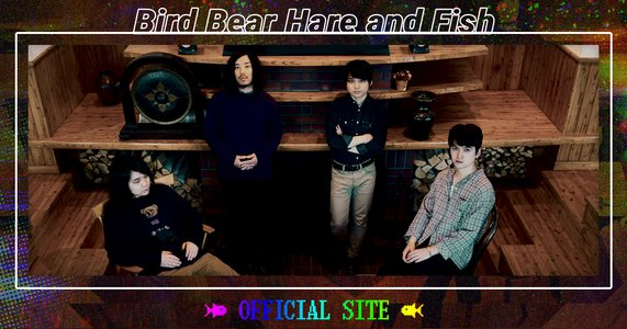 "Bird Bear Hare and Fish TOUR 2018 ""MOON BOOTS"" (東京公演)"