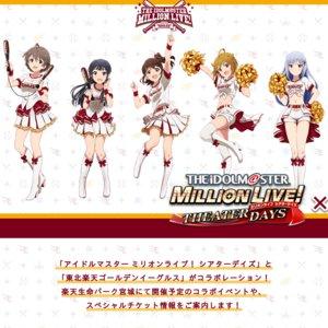 アイドルマスター ミリオンライブ! シアターデイズx東北楽天ゴールデンイーグルスコラボ