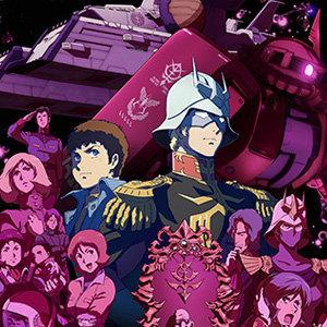 『機動戦士ガンダム THE ORIGIN 誕生 赤い彗星』大ヒット御礼舞台挨拶(109シネマズ大阪エキスポシティ)