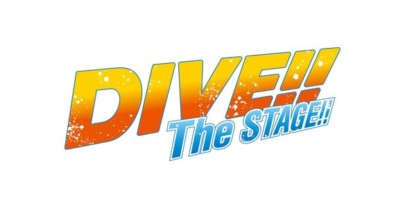 「DIVE!」The STAGE!! 9/30 12:00公演