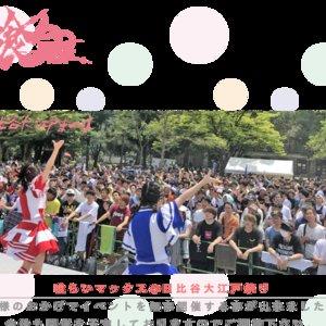 喰らいマックス@日比谷大江戸祭り 6/9