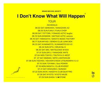 【栃木】I don't know what will happen TOUR【2nd】