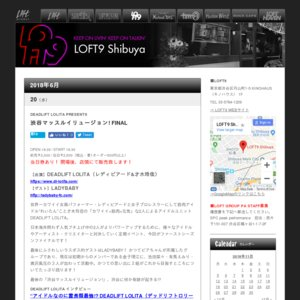 DEADLIFT LOLITA PRESENTS 渋谷マッスルイリュージョン! FINAL