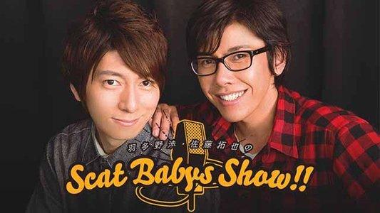 羽多野渉・佐藤拓也のScat Babys Show!! 単独イベント第2弾〈昼公演〉