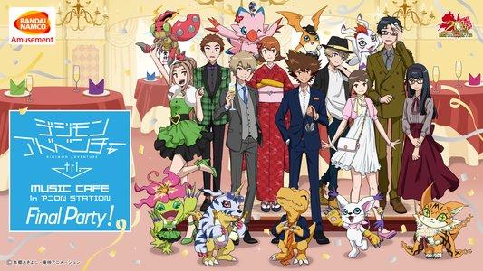 『デジモンアドベンチャー tri.』 MUSIC CAFE in アニON STATION  「Final Day –Music Party!-」2nd