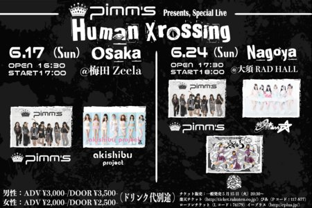 Pimm's presents, Special Live~Human Xrossing~ in Nagoya
