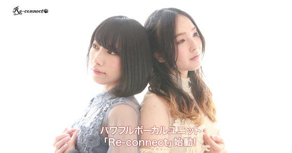 Re-connect 1stシングル「恋花恋慕」リリース記念イベント 握手会 HMV&BOOKS SHIBUYA