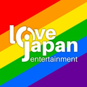 Anime Music Live 2018